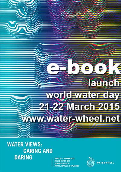 e-book water views